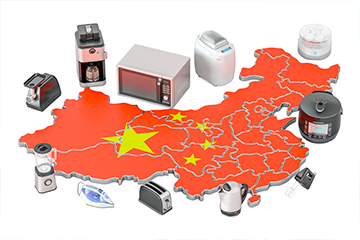 SEARCHING OF GOODS AND SUPPLIERS IN CHINA